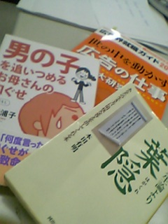 おやじくさい読物